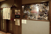 Fuji_store