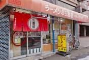 sanbankan_store