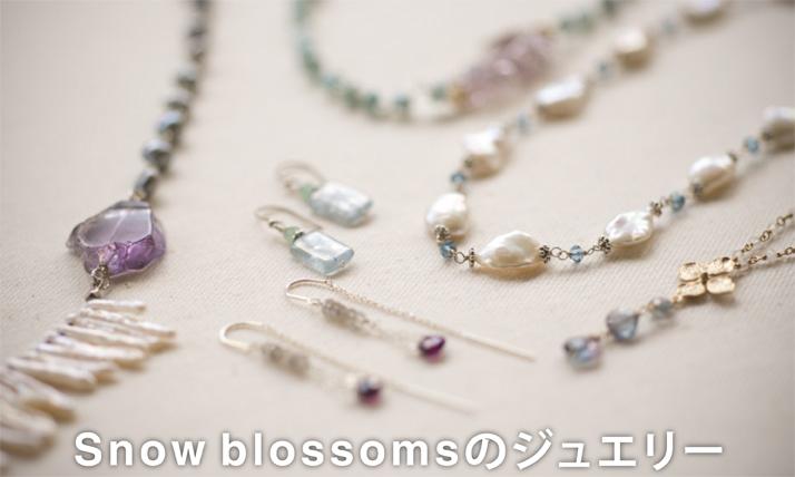 snowblossoms_01A_RE