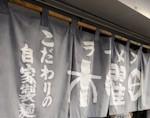 mokuyoubi_store-150x118
